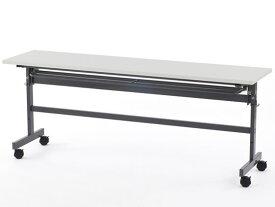 アール・エフ・ヤマカワ/フォールディングテーブル4 W1800×D450