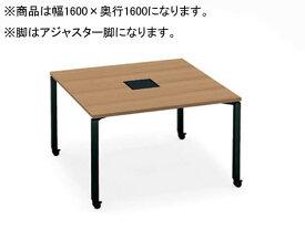 コクヨ/ワークフィット スタンダード両面 アジャスターW1600D1600 ラスティック