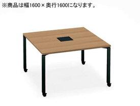 コクヨ/ワークフィット スタンダード両面 キャスターW1600D1600 ラスティック