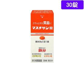 【第2類医薬品】薬)日本臓器製薬/マスチゲン錠 30錠