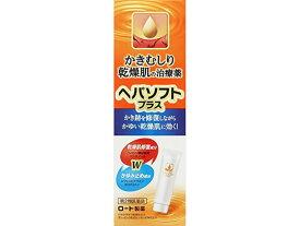 【第2類医薬品】薬)ロート製薬/ヘパソフトプラス 50g【ココデカウ】
