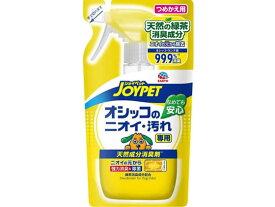 アースペット/天然成分消臭剤 オシッコのニオイ・汚れ 詰替