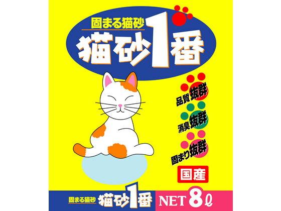 クニミネ工業/猫砂1番 8L