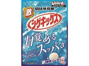 味覚糖/シゲキックス ソーダDX 袋 20g