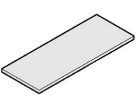 イトーキ/軽量ボルトレスラックRE型用 W1200用 追加棚板セット