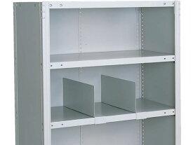 イトーキ/軽量ボルトレスラックRE型用 仕切板 H270 1枚