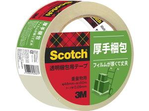 スコッチ テープ 梱包テープ 3M/スコッチ 透明梱包用テープ 重量物用/315SN 【スコッチ】