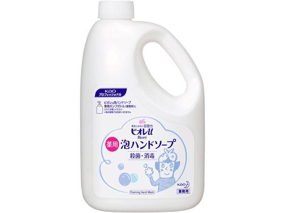 KAO/ビオレu泡で出てくるハンドソープ 2L【ココデカウ】