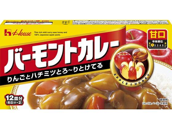 ハウス食品/バーモントカレー 甘口 230g【ココデカウ】