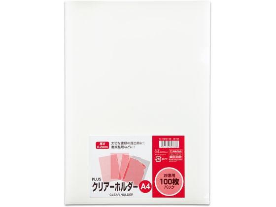 プラス/クリアーホルダー パック品 A4 100枚入 徳用 FL-170HO-100