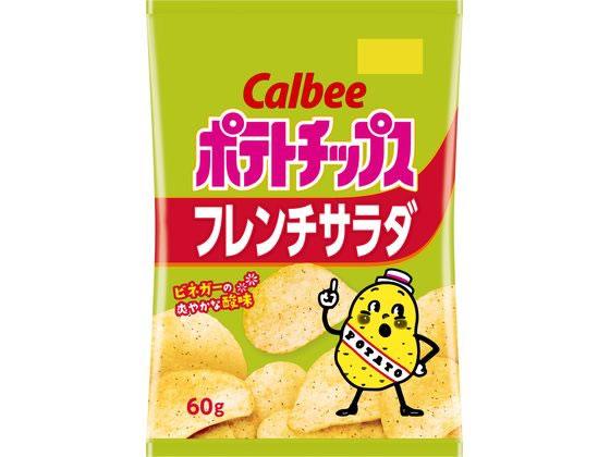カルビー/ポテトチップス フレンチサラダ 60g