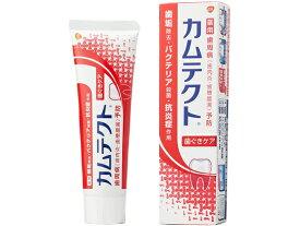 アース製薬/カムテクト 歯ぐきケア