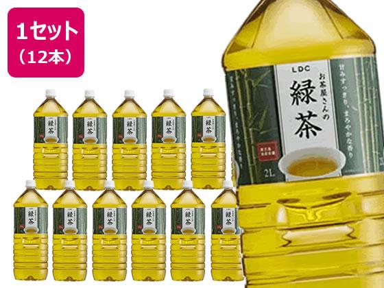緑茶 お茶屋さんの緑茶 2L ペットボトル 12本 2000ミリリットル LDC ドリンク まとめ買い