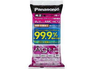 パナソニック/純正紙パック「逃がさんパック」3枚入/AMC-HC12
