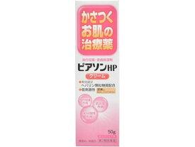 【第2類医薬品】薬)新新薬品/ピアソンHP クリーム 50g