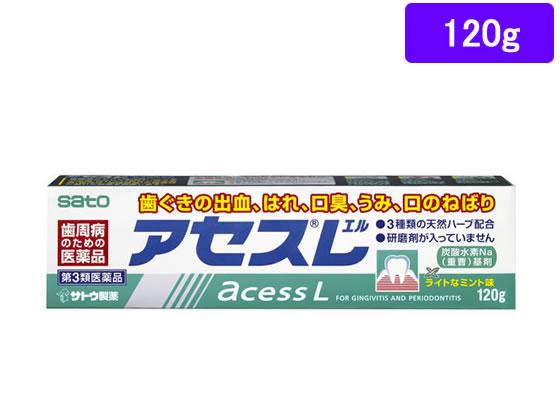 【第3類医薬品】薬)佐藤製薬/アセスL 120g