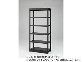 オカムラ/BRIO 高さ2150天地6段 単体 木棚ブラック×ウッドダーク