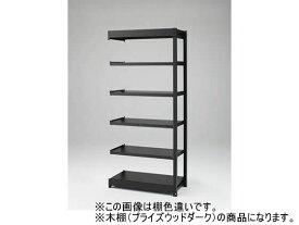 オカムラ/BRIO 高さ2150天地6段 連結 木棚ブラック×ウッドダーク