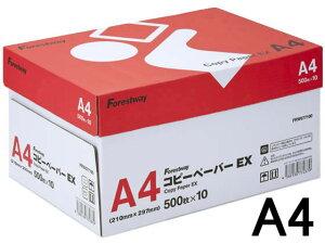 Forestway 高白色 コピーペーパーEX A4 500枚×10冊