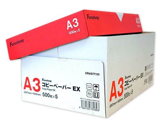 Forestway/高白色コピー用紙EX A3 500枚×5冊