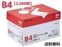 Forestway/高白色コピー用紙EX B4 500枚×5冊