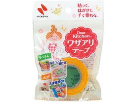 ニチバン/Dear Kitchen ワザアリテープ詰め替え 黄/DK-WA252