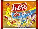 亀田製菓/ハッピーターン 3種のアソート 140g/93178