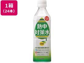 赤穂化成/熱中対策水 日向夏 500ml×24本