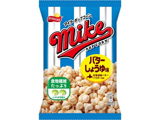 ジャパンフリトレー/マイクポップコーン バターしょうゆ味 50g