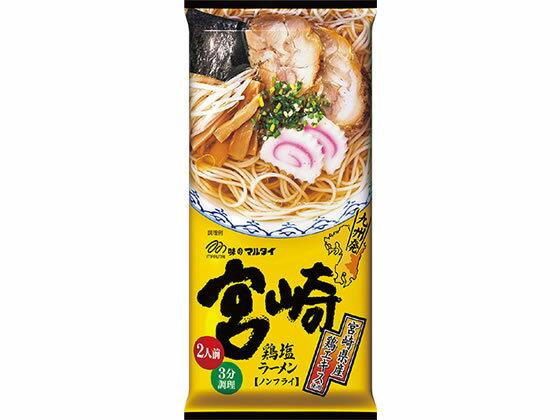 マルタイ/宮崎鶏塩ラーメン 212g