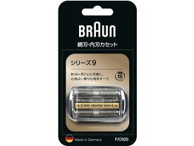 ブラウン/シェーバー替刃 カセット刃(網刃+内刃一体型)/F/C92S