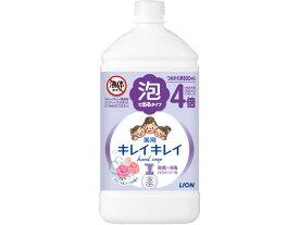 ライオン/キレイキレイ薬用泡ハンドソープ フローラルソープの香り 詰替特大