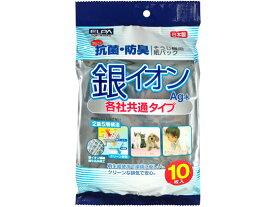 朝日電器/ELPA 銀イオン紙パック 10枚入/SOP-N10AG