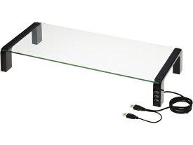 キングジム/デスクボード USBハブ付き 黒/THDBU-20K【ココデカウ】