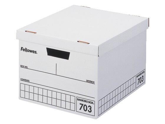 フェローズ/バンカーズボックス 703ボックス A4 黒 3個入/0970302