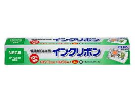 朝日電器/FAXインクリボン/FIR-N53