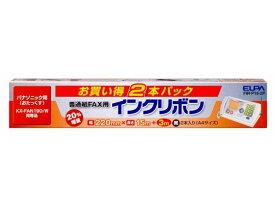 朝日電器/FAXインクリボン 2本パック/FIR-P19-2P
