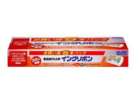 朝日電器/FAXインクリボン 5本パック/FIR-P19-5P
