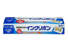 朝日電器/FAXインクリボン/FIR-SR8