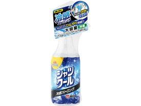 桐灰化学/熱中対策シャツクール 冷感ストロング 大容量 280ml