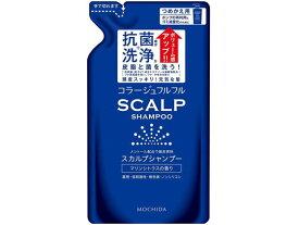 持田ヘルスケア/コラージュフルフル スカルプシャンプーマリンシトラスの香り 詰替