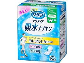 KAO/リリーフ アクティブ吸水ナプキン 少量用 32枚