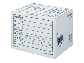 コクヨ/文書保存箱(カラー・フォルダー用) B4・A4用 白 10枚