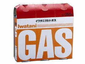 岩谷産業/カセットガス 3本パック/CB-250-OR