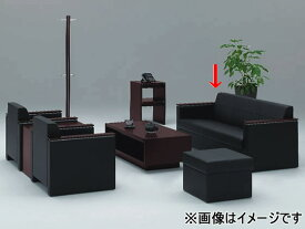 イトーキ/L20ソファ ブラック/L20-13LN-51BL