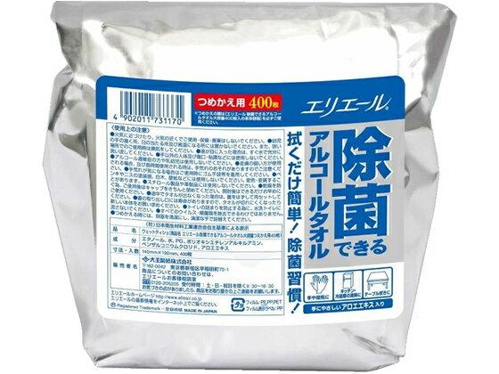 大王製紙/エリエール除菌できるアルコールタオル詰替400枚/733117