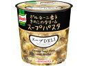 味の素/クノール スープDELIポルチーニ香るきのこのクリームスープパスタ【ココデカウ】