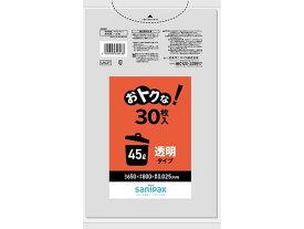 【お取り寄せ】日本サニパック/U43Tおトクな!45L透明30枚/231892