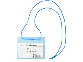ソニック/カラーイベント名札 名刺サイズ 青 50枚入/VN-849-B【ココデカウ】