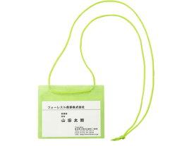ソニック/カラーイベント名札 名刺サイズ 緑 50枚入/VN-849-G【ココデカウ】